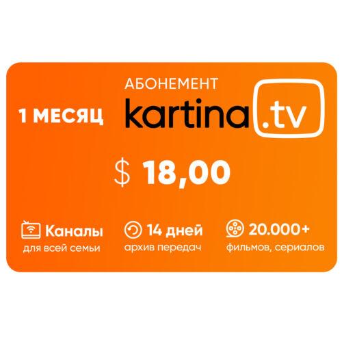 Kartina TV 1 month Premium subscription Russian TV. Official shop Kartina.TV