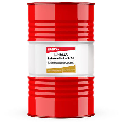 Sinopec AW 46 Hydraulic Oil Fluid (ISO VG 46, SAE 15) - 55 Gallon Drum