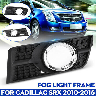 Front  Fog Light Lamp Frame Cover Left Side For Cadillac SRX 2010-2016 #25778388