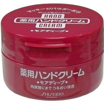 JAPAN SHISEIDO MORE DEEP MEDICATED HAND CREAM(100g)HANDS SKIN BEAUTY CARE