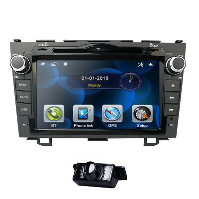 in Dash CD DVD Navigation System 8