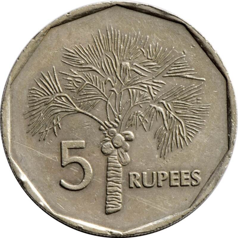 SEYCHELLES 6 PIECE COIN SET, 0.01 TO 5 RUPEES
