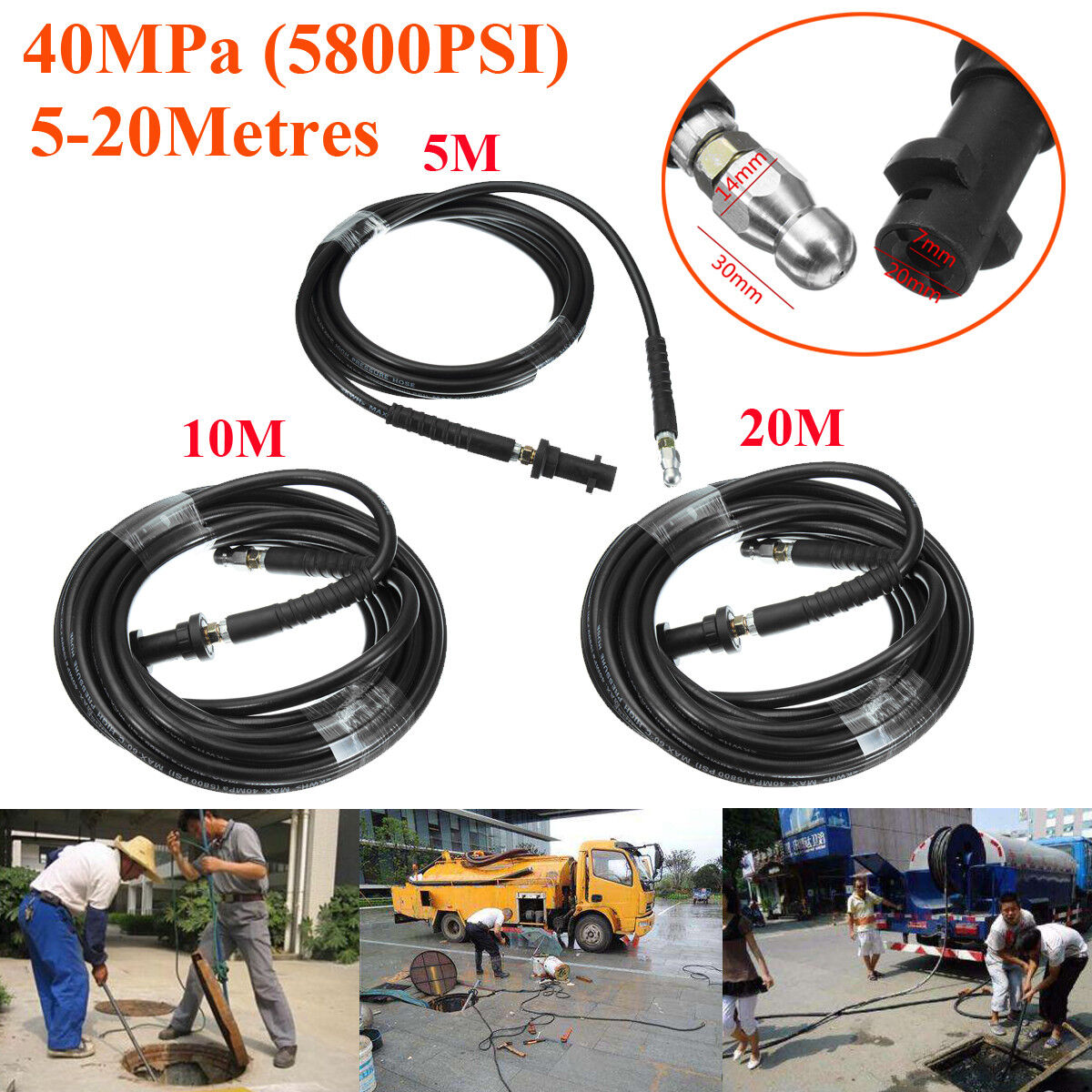 5/10/20M Pressure Washer Sewer Drain Cleaning Hose Jet Nozzl