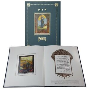 Story of Ruth (Megillat Ruth for SHAVUOT) by Zeev Raban, Bezalel Jerusalem, NEW!