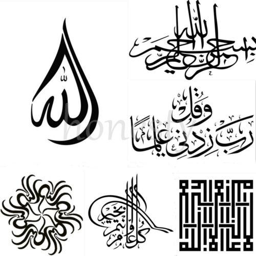 Home Decoration - Islamic wall sticker Muslim Arabic Bismillah Quran Calligraphy Art home Decor