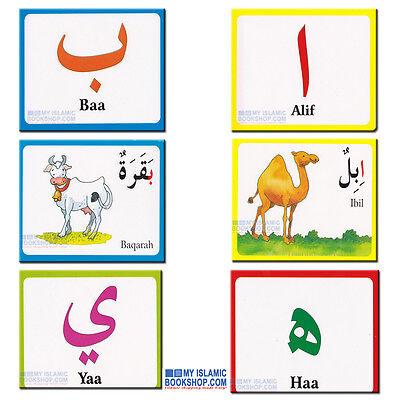GOODWORD ARABIC ALPHABET FLASH CARDS BEST GIFT FOR MUSLIM CHILDREN