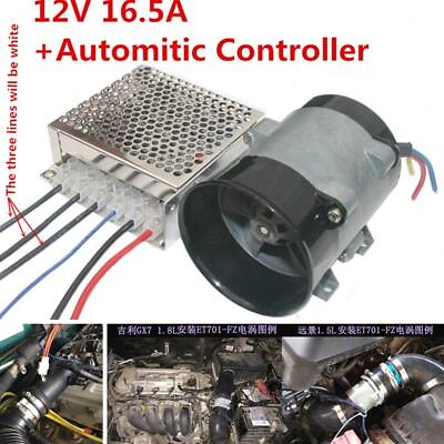 12V 16.5A Car Electric turbine power Turbo charger 35000rpm+Automatic Controller