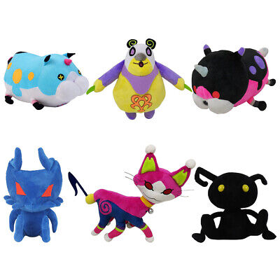 3D Kingdom Hearts Shadow Heartless and Dream Eater Drop Distance Plush Toys Gift ()