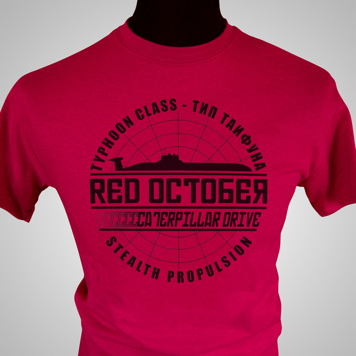 233c44c0 The Hunt for Red October Movie Themed Retro T Shirt Submarine USSR ...