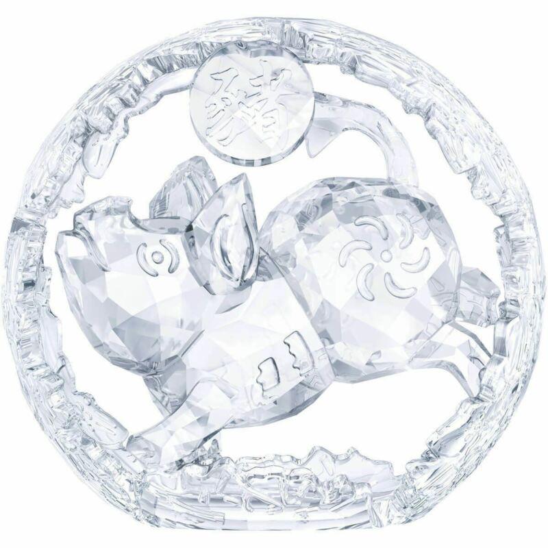 New in Box $599 Swarovski Chinese Zodiac Pig Clear Crystal #5136814