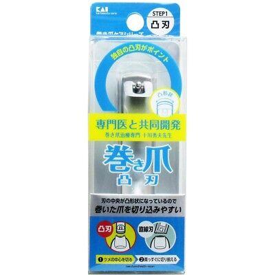 JAPAN KAI KAIJIRUSHI INGROWN NAIL 凸BLADE NAIL CLIPPER KQ-2031