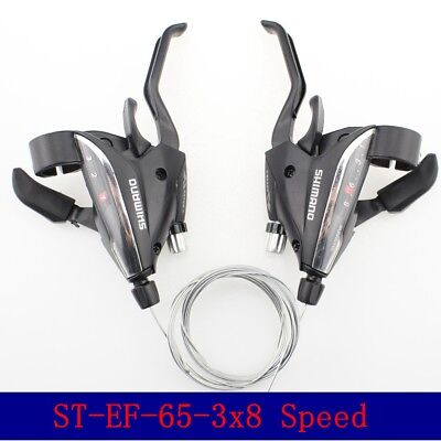 Shimano Acera 8 speed shifters L/&R Front /& Rear  shift//brake combo ST-EF33 NOS
