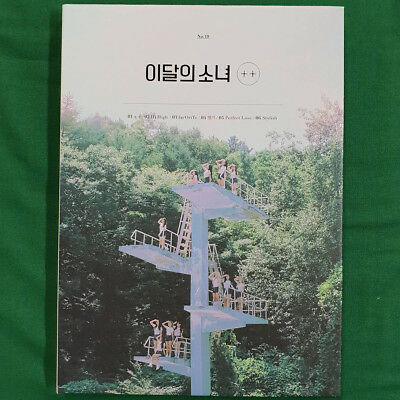 [Pre-Owned/No Photocard] Loona No.18 Plus Plus + + Debut Mini Album B ver