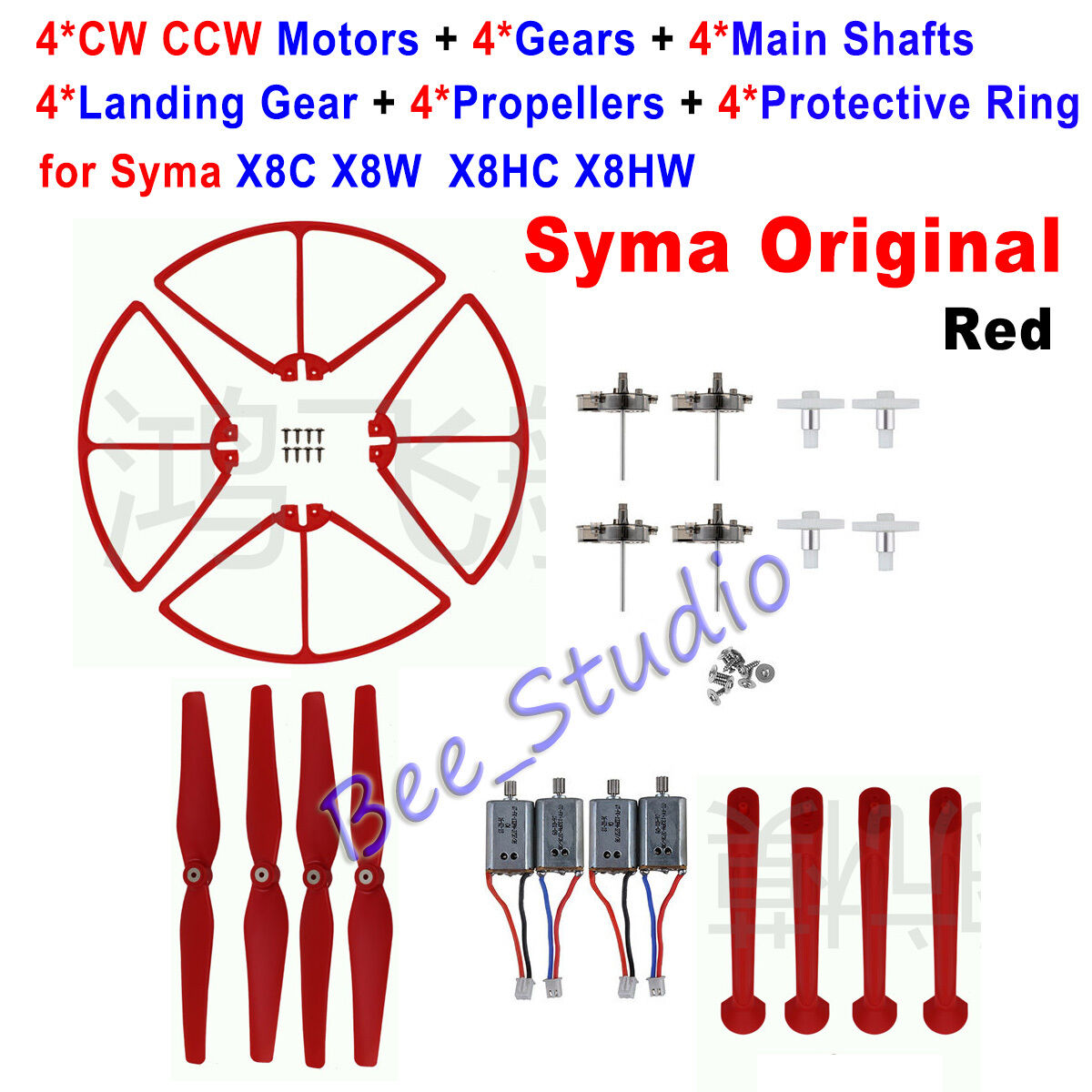 New Crash Pack Kit Spare Parts For Syma X8c X8w X8hc X8hw Rc Drone. Red New Crash Pack Kit Spare Parts For Syma X8c X8w X8hc X8hw Rc Drone Quadcopter. Wiring. Syma X8 Wiring Diagram At Scoala.co