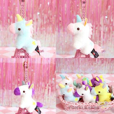 Cute Unicorn Plush Key Ring Toy Handbag Bag Car Keychain Hanging Access For - Cute Keychains For Car Keys