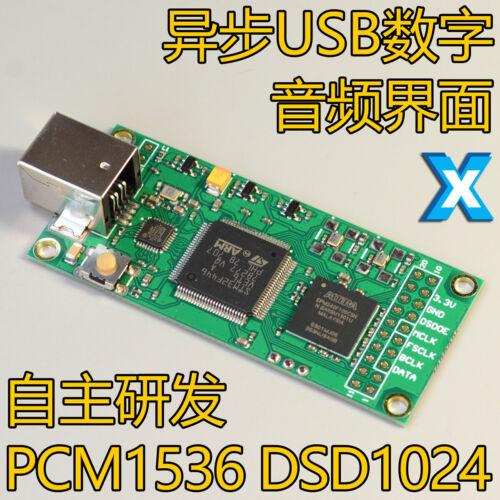 New USB digital interface AS318B PCM1536 DSD1024 Amanero Italy XMOS to I2S