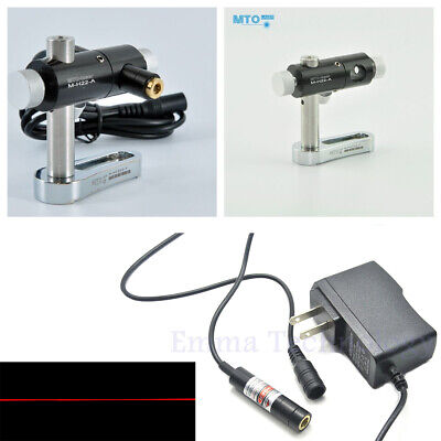 650nm 5mw Red Laser Module Line Locator W 12mm Two Axis Holder And 5v Adapter