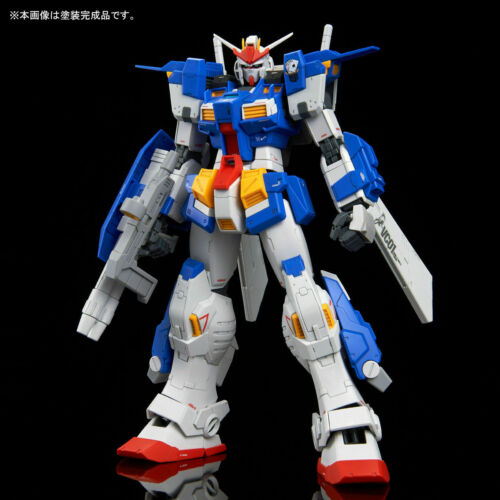 MG Gundam Build Divers Stormbringer 1/100 model kit P-Bandai Exclusive