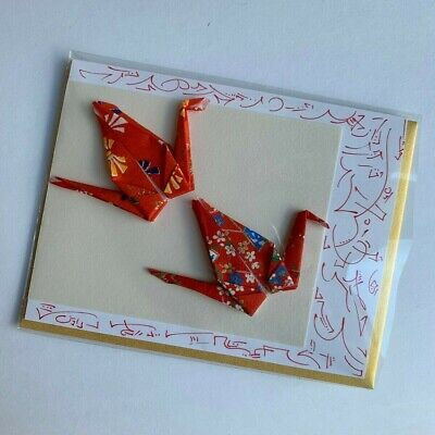 Greeting Cards Set of 3, Blank, Origami Cranes, Handmade, Illustrated, ()