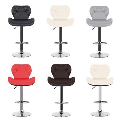 Set of 4 Bar Stool PU Leather Modern Dining Chair Counter Kitchen Pub Table Side