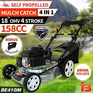 "Grab the Self Propelled 18"" Lawn Mower – Powerful 4 Stroke Engine"