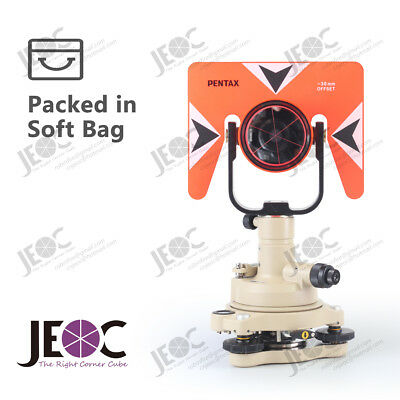 Singleprismtribrachsetreflectorsystemforpentaxtotalstationsurveying
