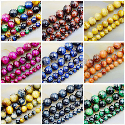 Tiger Eye Gemstone Beads - Natural Tiger's Eye Gemstone Round Beads 7.5