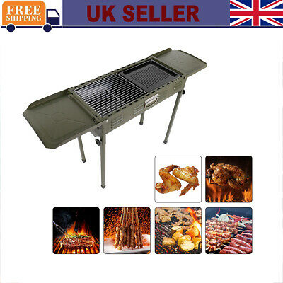 Rectangular BBQ Barbecue Steel Charcoal Grill Outdoor Patio Garden Party Use UK