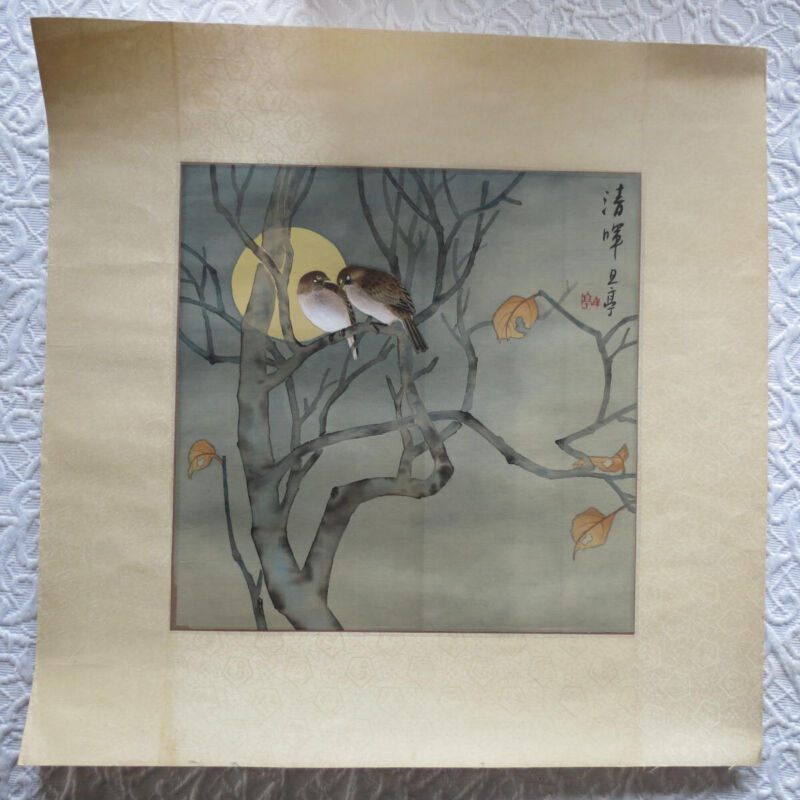 """Chinese Hand-Painted Birds Full Moon Silk On Rice Brocade Paper Back  21"""" x 21"""""""