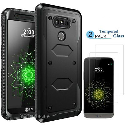 For LG G5 Case Luxury Matte Armor Shockproof Skin Phone Cover + Screen (Skin Phone Protector Cover)