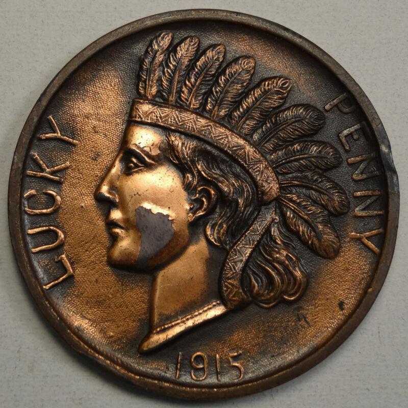 1915 Panama-Pacific International Expo, Souvenir Large Lucky Penny, Choice BU