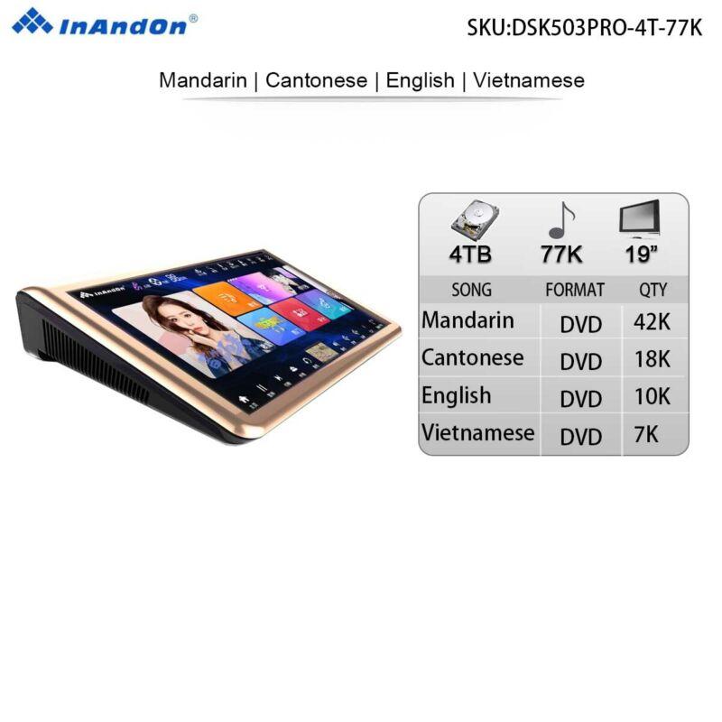 "InAndon KV 503 PRO 19"" Touch screen Karaoke Player 4T 77K songs"