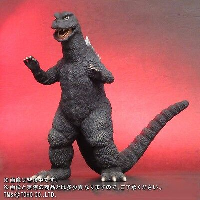 Godzilla 1971 Ric-Boy (25cm, Large Monster Series) - X-plus XPlus - Pre-Order