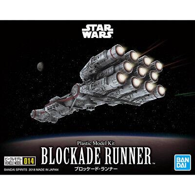 BANDAI Star Wars Vehicle Model 014 1/1000 BLOCKADE RUNNER Model Kit NEW