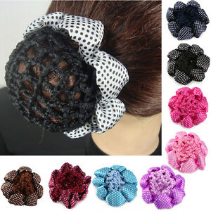 femme fille filet a cheveux chignon elastique resille crochet 9 couleurs ebay. Black Bedroom Furniture Sets. Home Design Ideas