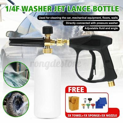 14 Pressure Soap Foam Washer Jet Car Wash Lance Soap Spray Canno With Gun