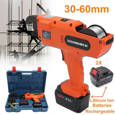 30-60mm Automatic Handheld Rebar Tier Tool Building Tying Machine 2 Tying Wire