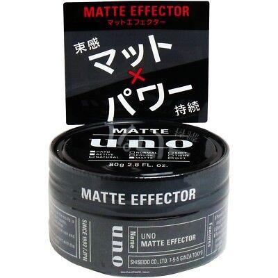 JAPAN SHISEIDO UNO HAIR STYLING WAX(80g)MATTE EFFECTOR HARD ACTIVE