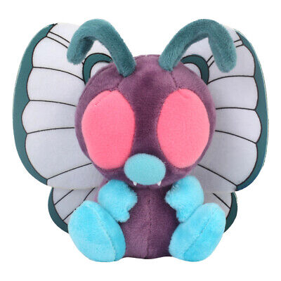 Pokemon Center Plushie Butterfree Plush Doll Soft Figure Toy 5 inch Gift