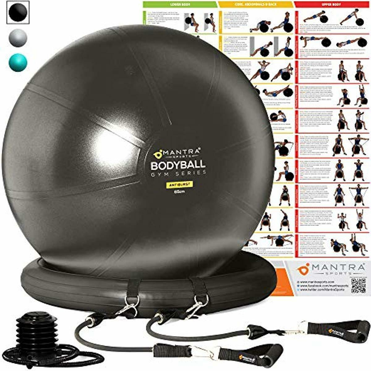 Exercise Ball Chair - 75cm Yoga Fitness Pilates Ball & Stabi