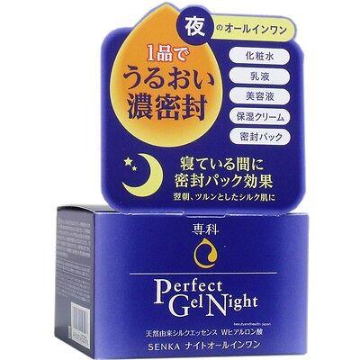 JAPAN SHISEIDO SENKA PERFECT GEL NIGHT(100g)SKIN MOISTURIZER BEAUTY CARE
