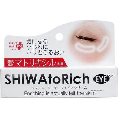 JAPAN HADARIKI MEDI SHIWA TO RICH EYES SKIN WRINKLES MOISTURIZER CREAM(20g)