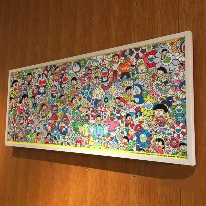 Doraemon Exhibition 2017 towel Takashi Murakami