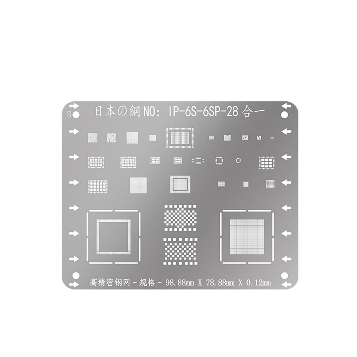 Japan BGA Stencil Template Set For iPhone Motherboard IC Chip Ball ...