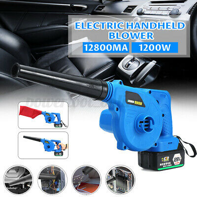 1200W Electric Handheld Blower Computer Dust Collector Rechargeable Lithium