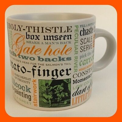 The Unemployed Philosophers Guide - Shakespearean Insults Coffee Mug - NEW