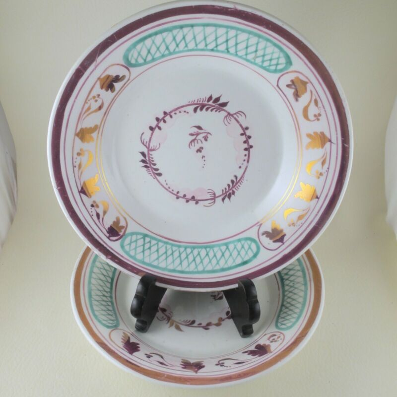 Pair 19th century English Porcelain Lusterware Pink Green Teal Soup Plates Bowls