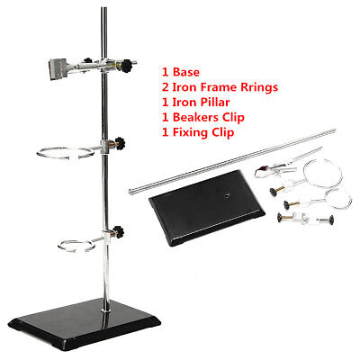50cm Laboratory Stands Support Platform Lab Bottle Tube Clamp Bracket W2 Rings