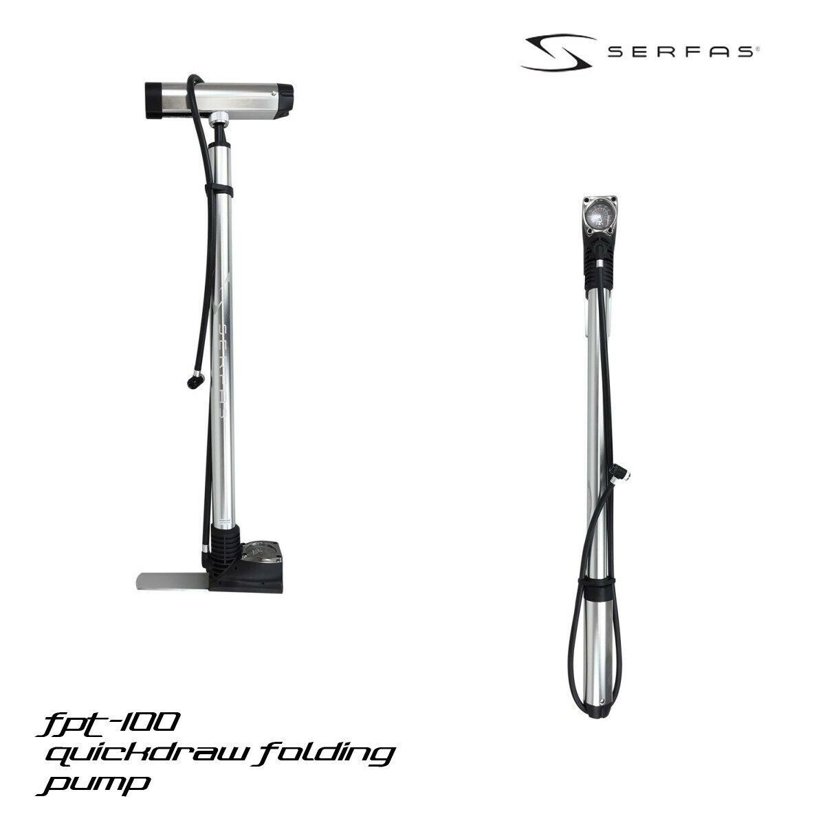 Serfas FPT-100 Folding Floor Pump One Size