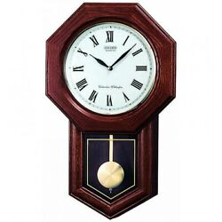 Seiko Wooden Chiming Wall Clock with Pendulum QXH102B NEW